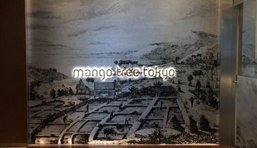 丸ビルのMango Tree Cafeのランチビュッフェがエスニック料理好きに絶対おすすめ